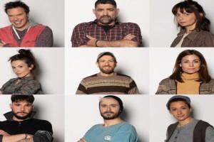 Φάρμα: Αυτοί είναι οι 14 παίκτες