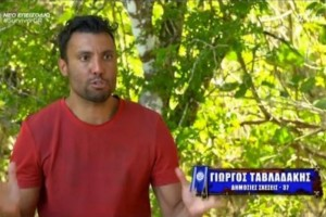 Survivor 4 - Εκτός εαυτού ο Γιώργος Ταβλαδάκης: «Εδώ μέσα γίνονται Σόδομα και Γόμορρα» (video)