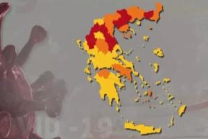 Κορωνοϊός : Για δύο εβδομάδες «κλείδωσε» η παράταση του «σκληρού» lockdown! (Video)