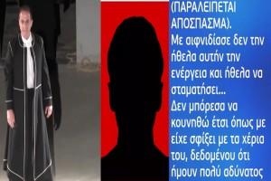 Υπόθεση Δημήτρη Λιγνάδη: Συγκλονιστικές οι μαρτυρίες των καταγγελλόμενων (Video)