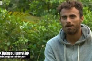 Μάριος Πρίαμος για Survivor: «Βρήκαμε στα σκουπίδια πεταμένο κρέας και το φάγαμε»