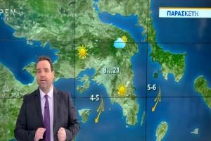«Το 2ο δεκαήμερο του Μαρτίου...» - Προειδοποίηση Κλέαρχου Μαρουσάκη (Video)