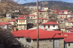 Μηλιά: Ένα μαγευτικό χωριό, από τα πιο ορεινά της Ηπείρου κοντά στο Μέτσοβο