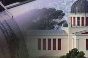 """""""Μεγάλος σεισμός στη..."""": Ανατριχιαστική προφητεία"""