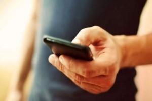 Προσοχή απάτη: Αν σας έρθει αυτό το SMS στο κινητό μην απαντήσετε