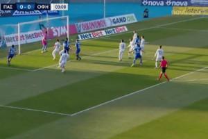 Super League: «Βούλιαξε» στη λίμνη των Ιωαννίνων ο ΟΦΗ (Video)