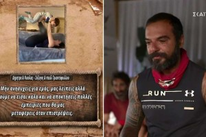 Survivor 4: Πλάνταξε στο κλάμα ο Τριαντάφυλλος - Είδε το παιδί του και «κατέρρευσε»