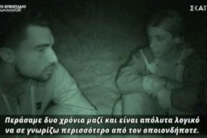 Survivor 4: Ξεκίνησε… να πλησιάζει τη Μαριαλένα ο Κατσούλης - Έκαναν την Χριστίνα να ζηλέψει