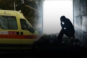 Σοκ στα Χανιά: Αυτοκτόνησε άνδρας!