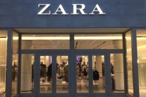 ZARA: Πλεκτή ζακέτα με τσέπες μόνο με 15,99€ από 29,95!