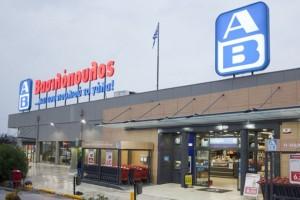 ΑΒ Βασιλόπουλος: Απίστευτη προσφορά  - Το προϊόν που έχει 1+1