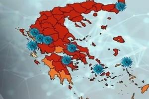 Κορωνοϊός: «Καίγεται» η Αττική - Ποιες γειτονιές έχουν μεγάλο ιικό φορτίο