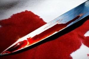 Άγριο έγκλημα: Άνδρας σκότωσε με 23 μαχαιριές την πρώην του σύντροφο!