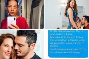 """""""Με κατάντησες ένα σκουπίδι, ένα πεταμένο τομάρι!"""": Η Μαρία Δεληθανάση δημοσίευσε μηνύματα με τον Κώστα Δόξα"""