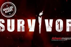 Survivor spoiler 03/03, part 2 οριστικό: Αυτός ο παίκτης αποχωρεί σήμερα!