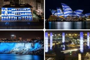 Η φωτογραφία της ημέρας: Η ελληνική σημαία κυματίζει σε όλο τον κόσμο