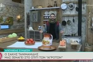 Φάρμα: Ο Σάκης Τανιμανίδης μας ξεναγεί για πρώτη φόρα στο σπίτι που θα βρίσκονται οι παίκτες