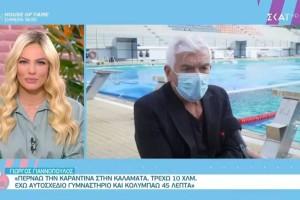 Επιτέλους κάποιος το έκανε: Ο Γιώργος Γιαννόπουλος παρατήρησε γυναίκα στο μετρό επειδή… μύριζε η μασχάλη της
