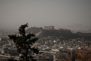 Καιρός σήμερα: Αφρικανική σκόνη και τοπικές βροχές!