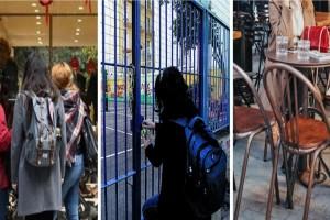 Άρση lockdown: Πότε ανοίγουν σχολεία, εστίαση, λιανεμπόριο - Όλες οι ημερομηνίες! (Video)