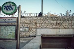 """Μετρό: Νέο """"λουκέτο"""" στο σταθμό """"Σύνταγμα"""" λόγω Κουφοντίνα"""