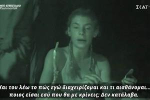 Survivor - Μαριαλένα: «Ο Τζέιμς μου είπε να βγάλουμε στον τάκο τον Σάκη»