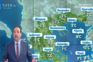 """""""Απότομα αλλάζει ο καιρός από σήμερα με το ψυχρό κλίμα να..."""" - Ο Κλέαρχος Μαρουσάκης προειδοποιεί (video)"""