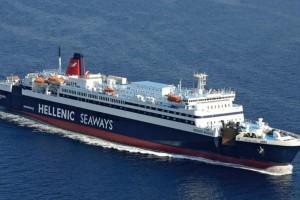 """Συναγερμός στο πλοίο """"Νήσος Ρόδος"""": Βρέθηκαν 12 θετικά κρούσματα του κορωνοϊού"""