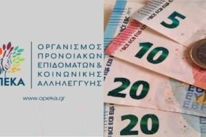 ΟΠΕΚΑ: Μπαράζ πληρωμών για δέκα επιδόματα - Η ημερομηνία καταβολής