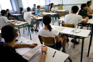 Πανελλαδικές εξετάσεις: Παρατείνεται μέχρι 30 Μαρτίου η προθεσμία υποβολής αίτησης των υποψηφίων