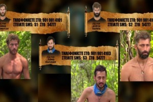 Survivor spoiler 04/03: Αυτή ήταν διαφορά στις ψήφους - Ούτε στις δέκα ψήφους δεν κρίθηκε η αποχώρηση