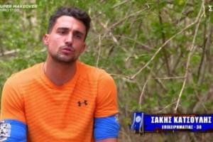 Survivor spoiler: «Βόμβα» μεγατόνων - Αρχηγός στην μπλε ομάδα ο Σάκης Κατσούλης