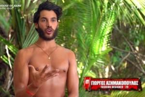 Survivor: Ο Ασημακόπουλος παρακαλεί να είχε πατέρα τον Ατζούν