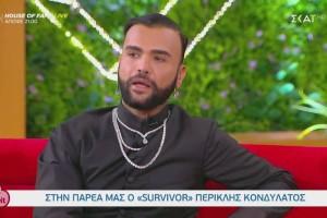 Survivor 4: Μίλησε για την έχθρα με τη Σαλαγκούδη ο Περικλής - «Μια μέρα απλά σταμάτησε να μου μιλάει»