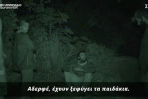 Survivor 4: Έξαλλος ο Ταβλαδάκης με Τζέιμς - «Ποιος νομίζεις ότι είσαι ρε;»