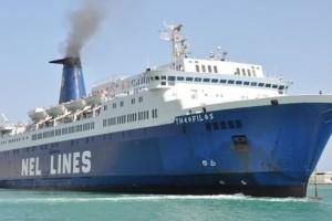 """Τίτλοι τέλους για το πλοίο """"Θεόφιλος"""" - Οδεύει στα διαλυτήρια της Τουρκίας"""