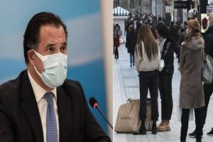 Άδωνις Γεωργιάδης: Στα μέσα του Μαρτίου το άνοιγμα του λιανεμπορίου - Με ποιον τρόπο θα γίνονται οι αγορές