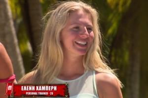 Survivor 4: Δυναμική η είσοδος της Ελένης Χαμπέρη στο παιχνίδι - Έμειναν όλοι με το στόμα ανοιχτό (video)