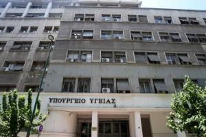Συναγερμός: Ύποπτο αντικείμενο στο Υπουργείο Υγείας