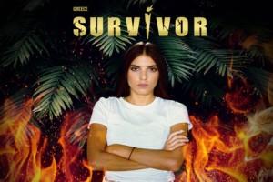 Survivor 4: Ο όρος της Άννας Μαρίας στην παραγωγή - Υπέγραψε στο συμβόλαιο της να μην...