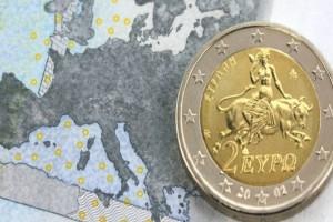 Ποια δραχμή; Αυτό είναι το νέο κέρμα των 2 ευρώ!