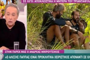 Τηλεοπτική βομβα: Στο Open ο Ανδρέας Μικρούτσικος