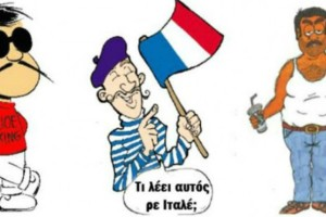 Ο Γάλλος, ο Ιταλός και ο Έλληνας στην πτήση: Το ανέκδοτο της ημέρας (10/04)