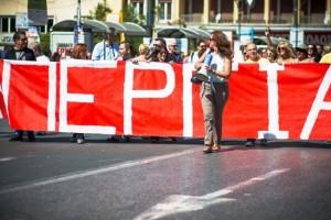 ΓΣΕΕ: Έρχεται 24ωρη απεργία στις 4 Μαΐου
