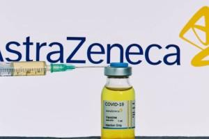 Κορωνοϊός: Αυτή θα είναι η πορεία με τους εμβολιασμούς της AstraZeneca