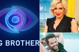 Μεγάλο μπάσιμο του ΣΚΑΪ: «Χτυπά» Καραβάτου και Τσαλίκη για Big Brother!
