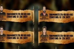 Survivor ψηφοφορία: Ποιος θέλετε να παραμείνει στο παιχνίδι; (14/04)