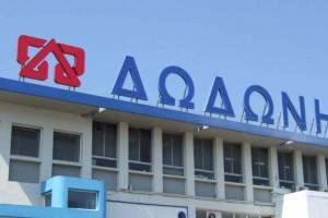 Σεισμός στην αγορά: Ραγδαίες εξελίξεις στη γαλακτοβιομηχανία Δωδώνη