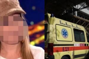 Επίθεση με καυστικό υγρό: Πιστεύουν πως η υπόθεση μοιάζει με της Ιωάννας - Στέλνουν τους ίδιους αστυνομικούς