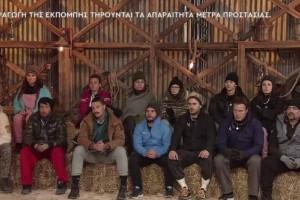 Φάρμα - spoiler: Άγριος καβγάς Ντούπη και Ματζουράνη - Για πρώτη φορά αρχηγός θα είναι γυναίκα! (Video)
